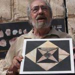 Reconstruyen piso de azulejos del Templo de la época de Jesús
